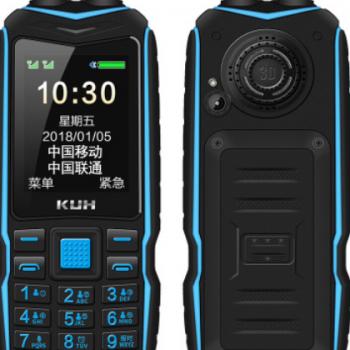 跨境 T3 2.4寸磨砂钢化屏移动双卡双灯强光三防手机多国语言