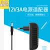 外贸直销欧规美规足流足安12V3A电源适配器 36w开关电源