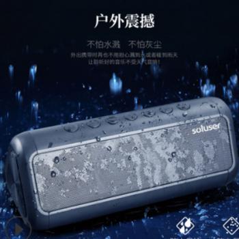 JDC01时尚蓝牙音箱户外三防太阳能蓝牙音响大功率12W双喇叭低音炮