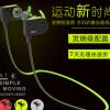 AEC BQ658无线蓝牙运动耳机挂耳式 立体声跑步音乐耳塞双入耳式