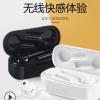 跨境新品TW08无线蓝牙耳机适用华为5.0运动4D立体声双耳I16I13TWS