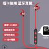 跨境XT22插卡无线蓝牙耳机磁吸颈挂式入耳式运动蓝牙耳机厂家定制