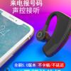 V10闪充无线蓝牙耳机 超长待机挂耳式入耳塞车载通用跨境电商专供