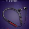 无线蓝牙耳机5.0磁吸入耳式立体声ios安卓新款挂脖式运动耳机批发