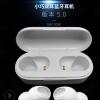 新款无线蓝牙耳机带充电仓双耳入耳式立体声蓝牙5.0无线耳机定制