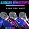 有线话筒家用KTV功放音响专业演讲舞台动圈手持麦克风卡拉OK唱歌