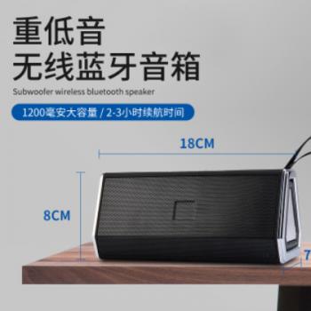 跨境新款蓝牙音箱音乐音响手提肩带便携 FM插卡低音炮可定制
