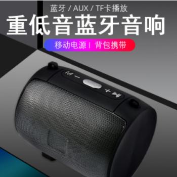 跨境新款蓝牙音箱小战鼓手提肩带便携 FM插卡低音炮可定制