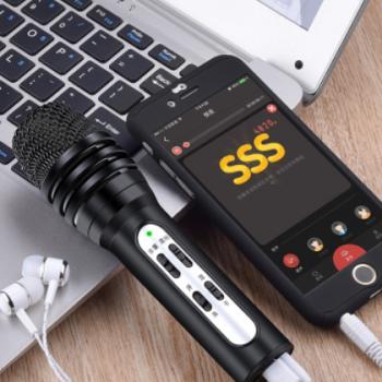 唱吧全名k歌麦克风手机全民k歌神器话筒安卓通用声卡套装诺西 W11