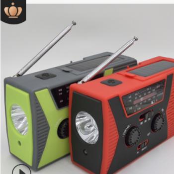 太阳能手摇充电收音机 应急NOAA收音机 带手电阅读灯收音机厂家