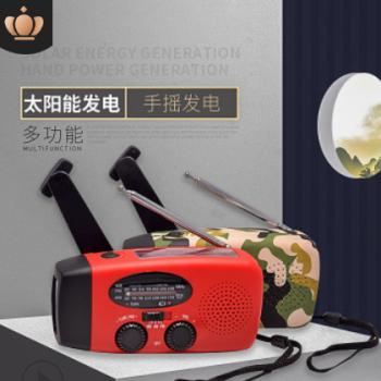 厂家供应户外太阳能手摇收音机 带手电筒充电收音机