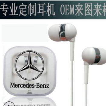 耳机厂定制便宜广告耳机 礼品方盒MP3入耳式塑胶耳机 LOGO自定义