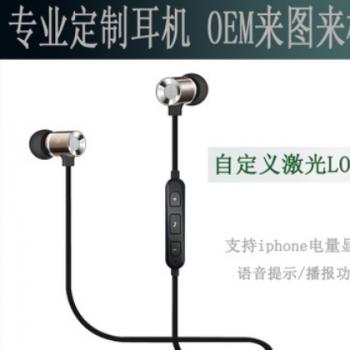 洛达方案无线入耳式耳机 金属蓝牙运动线控耳机 礼品耳机工厂