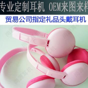 厂家定制独角兽礼品头戴式耳机 伸缩大耳机优势出货