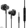 适用苹果7/X/8金属线控耳机 半入耳式3.5mm通用耳机 工厂直销
