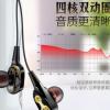 厂家直销入耳式双动圈耳机运动有线耳机重低音耳塞手机电脑通用