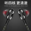 新款有线耳机入耳式 爆款双动圈耳机 手机电脑通用耳机工厂批发