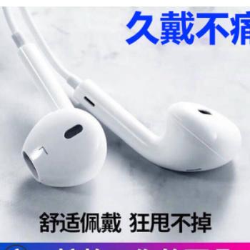 工厂直批 安卓手机通用耳机 入耳式重低音vivo圆孔有线控带麦耳塞