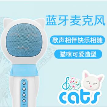 新款私模儿童无线蓝牙手机K歌宝早教全民录制机器人变音麦克风M08