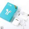 爆款蓝盒 i11-TWS蓝牙耳机 自动配对触摸款 5.0吸磁 i11蓝盒耳机