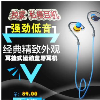 新款蓝牙4.1入耳式运动耳机 迷你超小蓝牙耳机 金属双耳耳机手机无线耳机