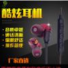 双动圈重低音耳机入耳塞式运动hifi发烧音质DIY通用电脑mp3耳机