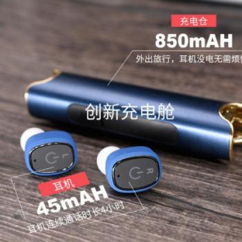 供应 跨境新款S2迷你无线双耳 tws 超长待机蓝牙耳机
