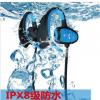 供应 IPX8级防水运动游泳挂耳式深圳厂价直供新款
