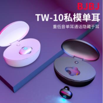供应 TWS私模蓝牙耳机无线电仓入耳式跨境亚马逊爆款批发