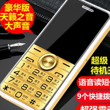 供应 低价老人手机超长待机大声音大喇叭国产批发直板老人机老年手机