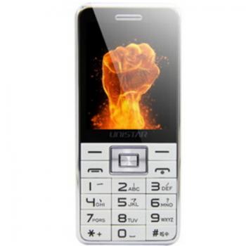 供应友信达U628 移动/联通2G老人手机