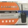 万里耳S6对讲机 3-5公里大功率民用对讲机迷你防摔防水耐用带手电