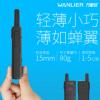WANLIER/万里耳迷你对讲机微型轻薄户外酒店餐厅小型手持式无线器