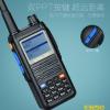 全国对讲机万里耳E3250电信天翼插卡公网集群双模对讲机不限距离