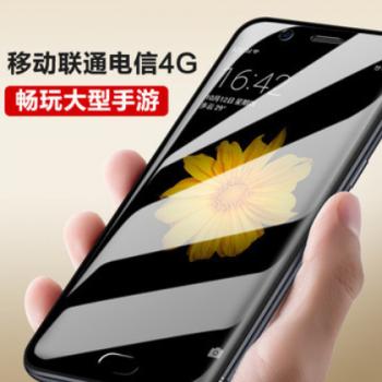 全新正品R11全面屏5.5寸全网通4G联通移动指纹人脸正智能手机