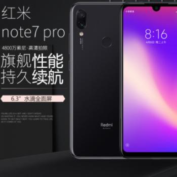 新品现货Xiaomi/小米redmi note7pro手机红米note7Pro小金刚7智能