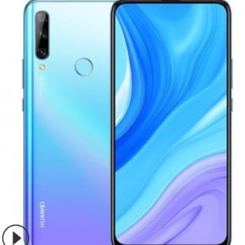 Huawei/华为畅享10Plus全视屏4800万三摄悬浮智能手机畅享10plus