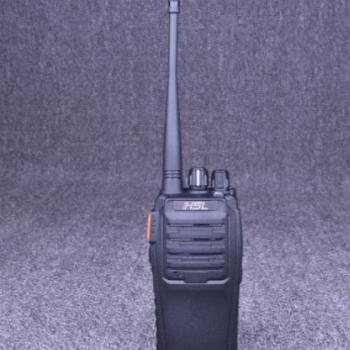 正品虎狮龙HSL-X8民用大功率对讲机 7W无线对讲机 待机王手台