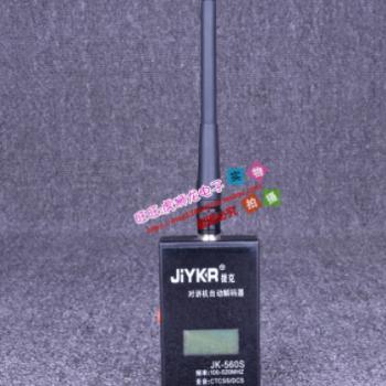 虎狮龙对讲机测频器测功率计模拟亚音数字亚音对讲机读频器测频仪