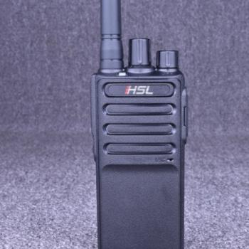 厂家直销虎狮龙HSL-V8 大功率手持对讲机 无线手台 远距离大电池