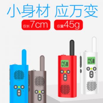 迷你无线对讲机民用大功率手持微型对讲机小型手台呼叫器酒店餐厅