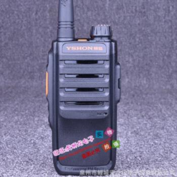 易信LS-K18远距离12W高端无线对讲机大功率手台步话机自驾游酒店