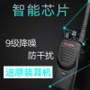 摩托对讲机Mag OneA8手持对讲机数字机民用大功率50公里无线手台