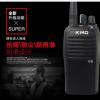 KMD-V9对讲机凯美达对讲机7瓦大功率远距离厂家专业原装正品