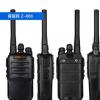 厂家供应 现货睿笛鸥Z666对讲机 可大量批发