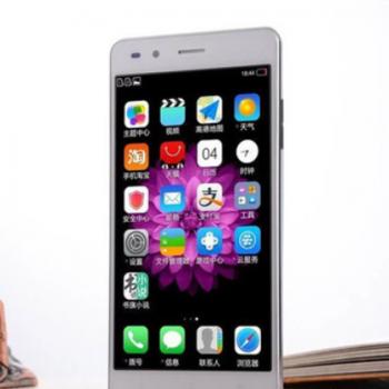 超薄5.0寸屏安卓智能手机移动4G双卡双待支持瓜分宝