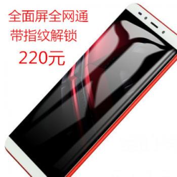 全面屏大屏指纹移动联通电信全网通4G智能手机一件代发