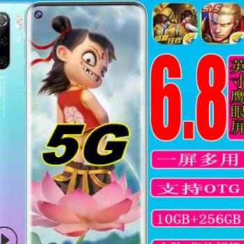 全曲面屏智能手机无边框10G运行256G內存全网通4G渐变蓝千元机