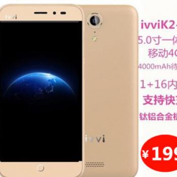 K2-L 5.0寸移动4G网络1+16大内存超长待机钛铝合金机身智能手机新