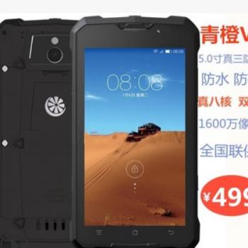 V1移动联通4G真三防水防砸户外5.0寸八核跨境海外安卓智能手机新